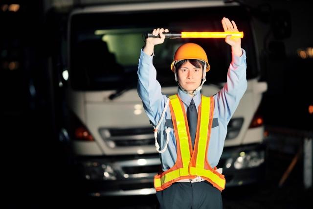 2号警備(雑踏警備・交通整理業務 )